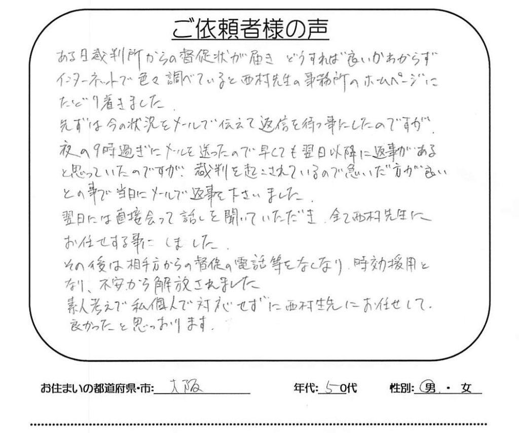 20160629評判