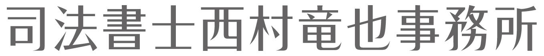 nishimura_type_color